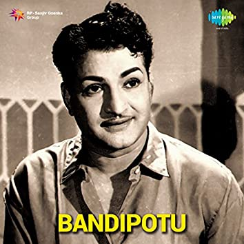 Bandipotu (Original Motion Picture Soundtrack)