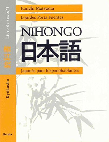 Nihongo: Kyokasho, libro de texto 1