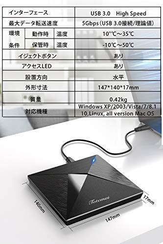 【最新版】DVDドライブ外付けUSB3.0DVDプレイヤーポータブルドライブCD/DVDドライブCD/DVD読取/書込DVD±RWCD-RWUSB3.0/2.0Window/MacOS/XP/Vista対応静音高速軽量コンパクトスリム
