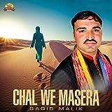 Chal We Masera - Single