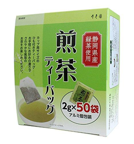 『寿老園 静岡県産緑茶使用 煎茶ティーバッグ 100g(2g×50袋)』の3枚目の画像