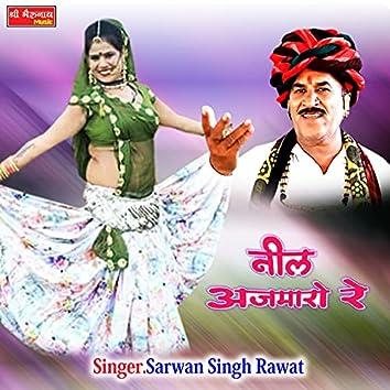 Neel Ajmaro Re (Rajasthani)