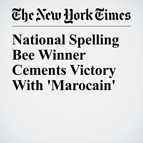 National Spelling Bee Winner Cements Victory With 'Marocain' audiobook cover art