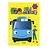 Toys 4 U 7777 The Little Bus TAYO Mini Sticker Book A Type Funny Children's Gifts Kids /Item# G4W8B-48Q15079