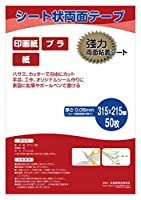 KOSHO 両面粘着シート 薄型 強粘着 315×215mm (50)