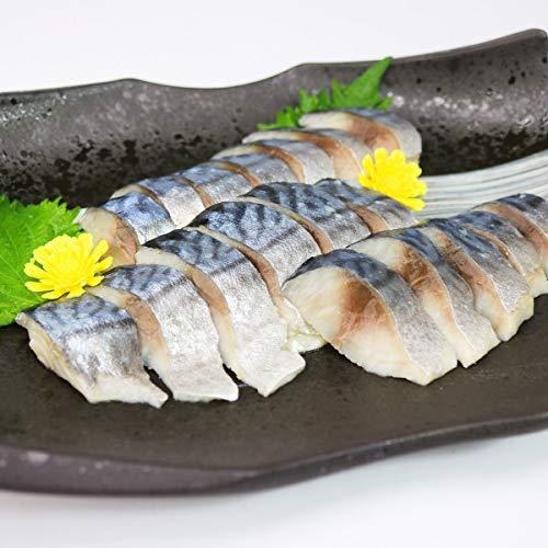 食の達人森源商店 しめ鯖 業務用 1kg さば 鯖 シメサバ バッテラ 寿司 生食 冷凍便