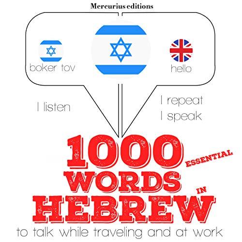 1000 essential words in Hebrew audiobook cover art