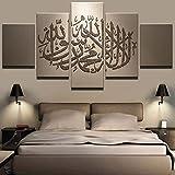 CHUADIAD Cuadros de Pared de Estilo póster con impresión de Arte en Lienzo para Sala de Estar 5 Paneles Cuadros Musulmanes islámicos Pinturas de decoración Moderna-Sin Marco