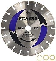 旭ダイヤモンド工業 シルバーII 305x2.8x30.5ミリ (22、22.5、25.4ミリ リング付)