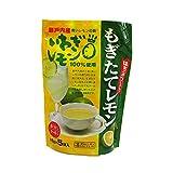 もぎたてレモン 3袋 はちみつ入 国産レモンの果汁と皮と実を使用 レモン粉末清涼飲料