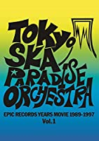 EPIC RECORDS YEARS MOVIE(1989-1997) Vol.1 (Blu-ray Disc)