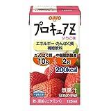 プロキュアZ いちご味(125mL)