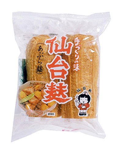 山形屋商店 仙台麸2本(小)BF 2本×6袋