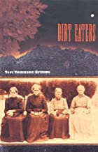Dirt Eaters (Contemporary Poetry Series)