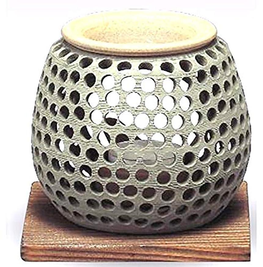 ラフレシアアルノルディリムモナリザ常滑焼 石龍作 茶香炉(アロマポット)径10×高さ10cm