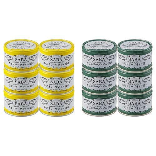 【お試しセット】TOMINAGA SABA缶詰 ガルシア オリーブオイル漬け プレーン味とガーリック味 12缶 (2種類×各6缶)
