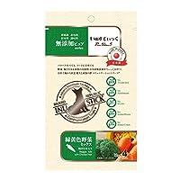 日本産 犬用おやつ いぬすてぃっく 無添加ピュア PureValue5 緑黄色野菜ミックス(鶏ささみ入り) 100本入 (4本×25袋)
