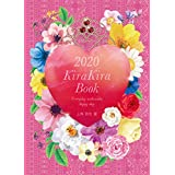 【2020KiraKira Book】知っているだけで日々前向きで運気UPのキラキラBOOK
