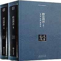 Kaifa traceability(Chinese Edition)