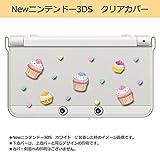 sslink New ニンテンドー 3DS クリア ハード カバー カップケーキ スイーツ ハート