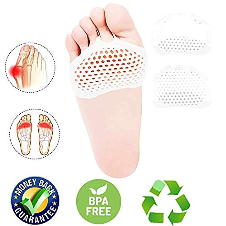 法律によりカート自転車中足骨パッドフットクッションのボール、つま先セパレーター、つま先セパレーターストレッチャー、ゲルゴムシリコーンsesamoiditisパッド、通気性のある足の痛みを緩和するクッションハンマーまっすぐな腱膜炎の痛みの足