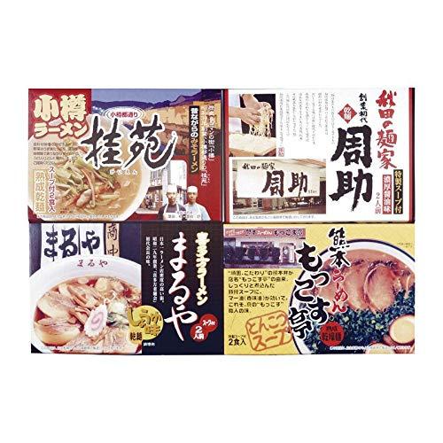 時間待ちの繁盛店ラーメン 8食 【ラーメン 乾麺 ギフト セット ギフトセット 詰め合わせ】