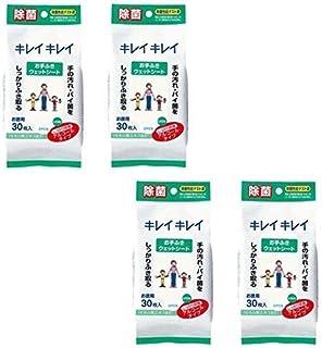 【まとめ買い】キレイキレイ 除菌ウェットティッシュ アルコールタイプ 30枚【×4個】