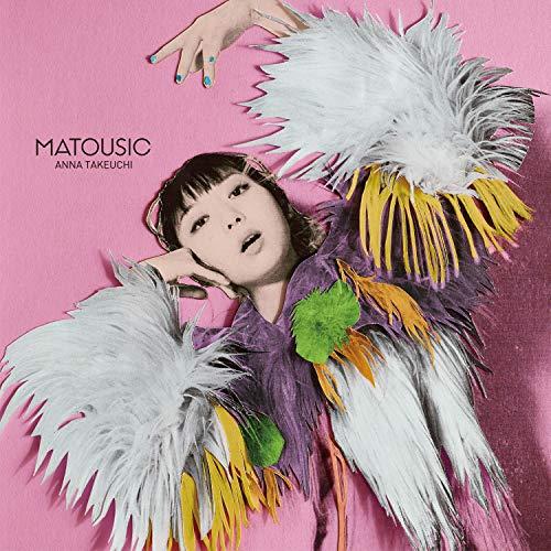 MATOUSIC (初回限定盤)