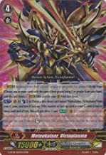 Cardfight!! Vanguard TCG - Meteokaiser, Victoplasma (G-BT01/007EN) - G Booster Set 1: Generation Stride