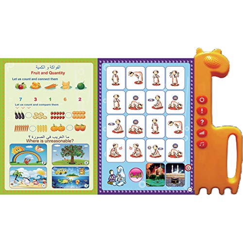 Muslim English Arabic Learning Machine, Islamic Ebook Kids English Arabic Touchpad Voice Learning Book Al-Quran E-Book Baby Toy Early Education