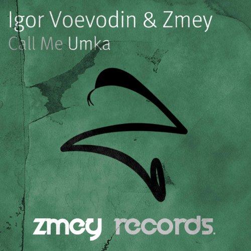 Call Me Umka (Original Mix)