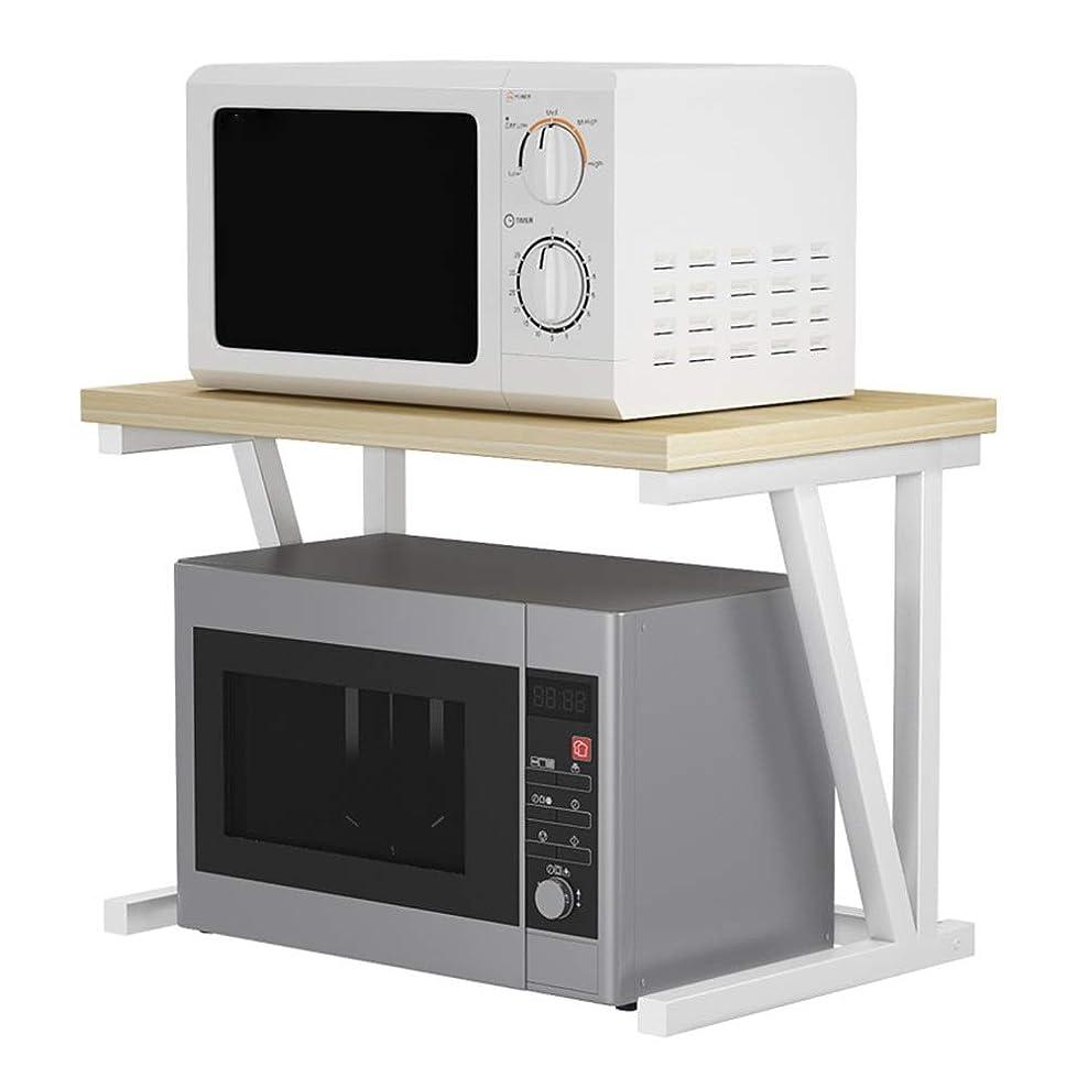トンカストディアンステートメントレンジ台 キッチン用品タオルとアクセサリー用の2段収納棚電子レンジラックユニット (Color : White, Size : 57X37X36CM)