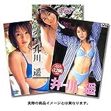 井川遥 Special DVD BOX
