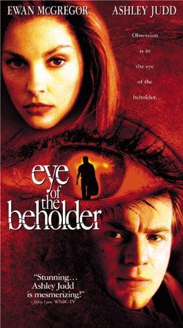 Eye of the Beholder [VHS]