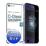 【ブルーライトカット】 iPhone 8 / 7 / 6s / 6 目に優しい 強化ガラス フィルム 日本製 NEWLOGIC (iphone7)