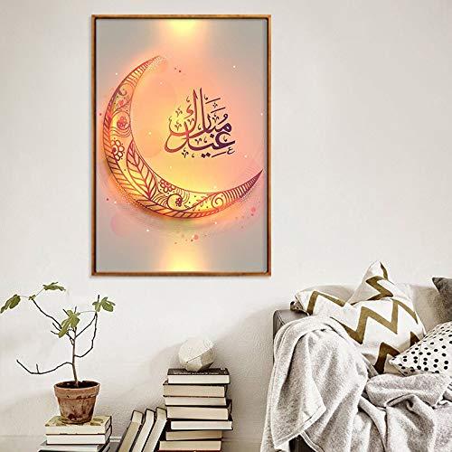 Santangtang mubarak voor moslimische religieuze festival eid mubarak familie wanddecoratie canvas kunstsalon Noord Oosten frameloos schilderij
