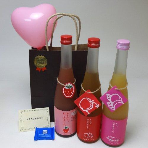 お誕生日 果物梅酒3本セット りんご梅酒 あまおう梅酒 もも梅酒 (福岡県)合計500ml×3本 メッセージカード ハート風船 ミニチョコ付き