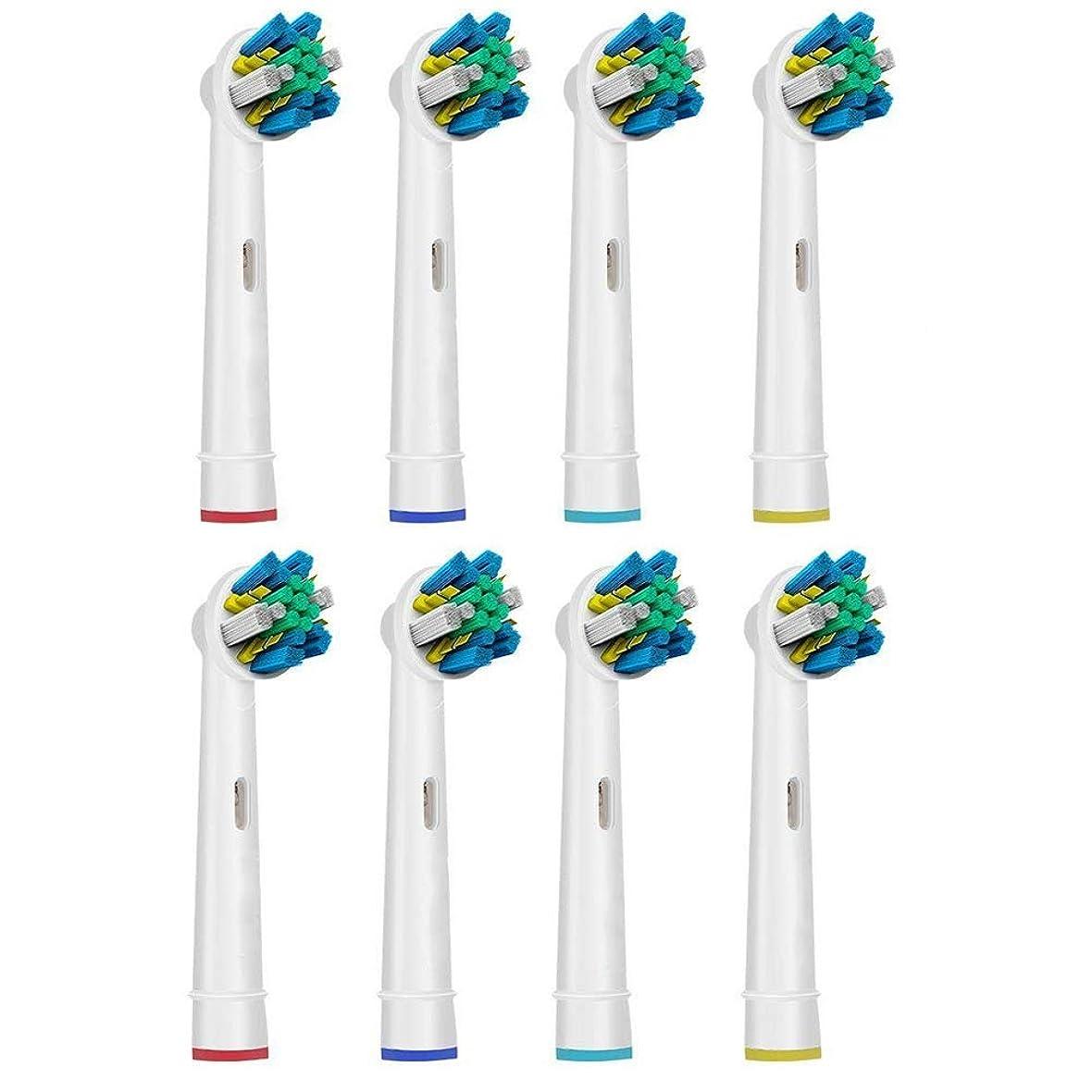 組み合わせ乗算次Proyae ブラウン オーラルB 替えブラシ 電動歯ブラシ 互換ブラシ 歯間ワイパー付ブラシ 歯垢除去?歯肉炎予防 カラーリング付 8本組