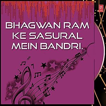 Bhagwan Ram Ke Sasural Mein Bandri.