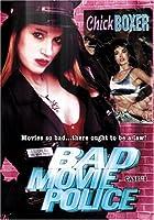 BAD MOVIE POLICE CASE 2: CHICKBOXER