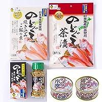 浜田地魚 のどぐろご飯の友便り シーライフ 島根県浜田沖で獲れた「のどぐろ」を使ったご飯のお供にぴったりな商品を集めました。