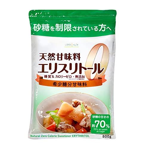 LOHAStyle(ロハスタイル)エリスリトール 800g カロリーゼロ 希少糖 糖質制限 天然甘味料
