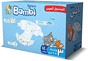 Up to 50% off Sanita Bambi Diapers & Wipes