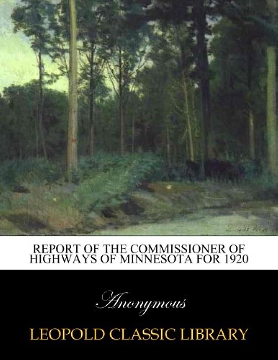 リーズ議会偶然のReport of the Commissioner of Highways of Minnesota for 1920