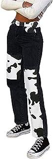 Wide Leg Women Print Jeans, Zebra Printed Jeans Patch High Waist Pockets Straight Trousers Loose Streetwear Flared Denim P...
