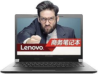 联想扬天V110 14英寸商务笔记本电脑(i5 7200 8G 1TB 2G独显 Win10)+jiangzhe鼠标垫
