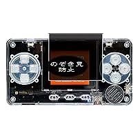 VacFun 覗き見防止フィルム , TRIMUI MODEL S 向けの のぞき見防止 保護フィルム 液晶保護フィルム(非 ガラスフィルム 強化ガラス ガラス ) 覗き見防止 のぞき見 フィルム