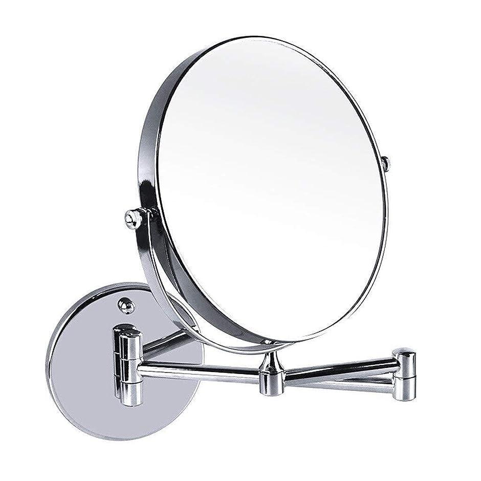啓発する苛性ありそうSDFDP 壁掛け式化粧鏡8インチ壁掛けバニティミラー浴室両面ミラー7X拡大鏡メイクアップミラー (Color : Silver, Size : 8 inches 7X)