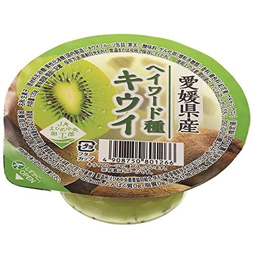 愛媛県産 キウイゼリー ヘイワード種 30個入
