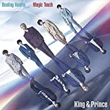 Beating Hearts / Magic Touch (初回限定盤B)(DVD付)(特典: なし)